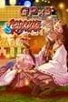 GP x3 - Asdivine Kamura