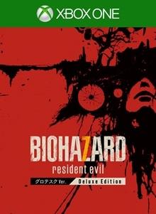 BIOHAZARD 7 resident evil グロテスクVer. デラックスエディション