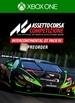 Assetto Corsa Competizione special preorder