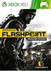 Operation Flashpoint: Dragon Rising Skirmish Pack