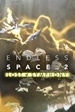 Endless Space 2: Lost Symphony