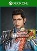 Zhuge Dan - Officer Ticket