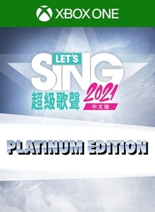 Let's Sing 2021 中文版 Platinum Edition
