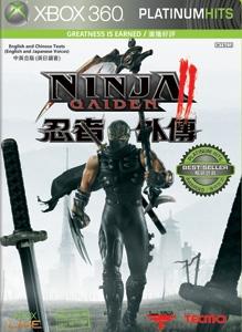 NGII: Mission Mode