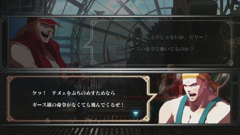 Screenshot 1