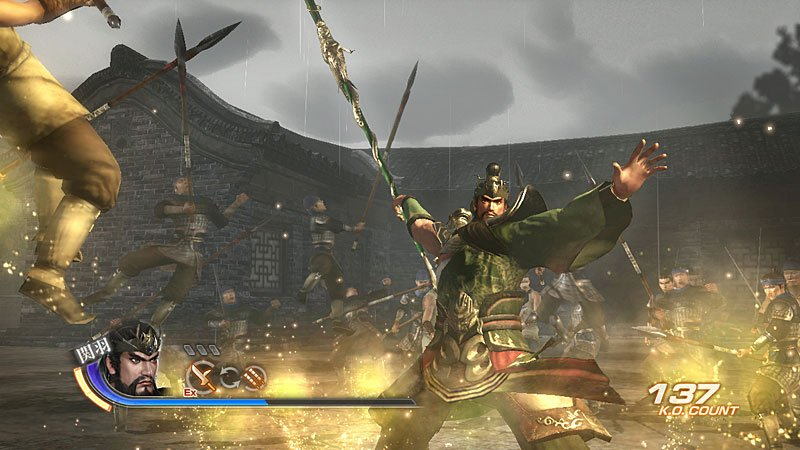 Guan Yu 2