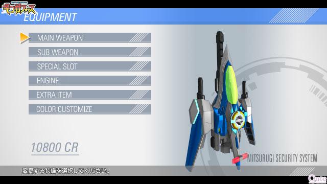 Ginga Force Screenhot 2