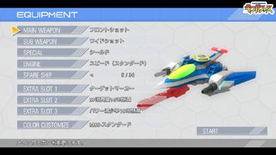Ginga Force Screenshot 5