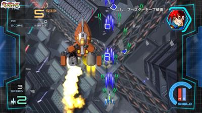 Ginga Force Screenshot 6