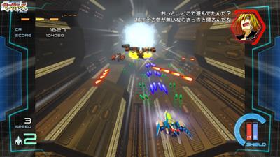 Ginga Force Screenshot 7