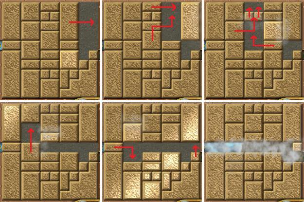 Level 53 puzzle