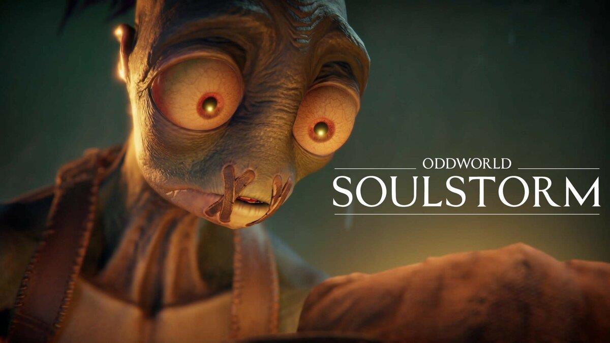 Oddworld: Soulstorm Xbox One rating