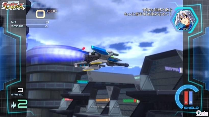 Ginga Force Screenhot 1