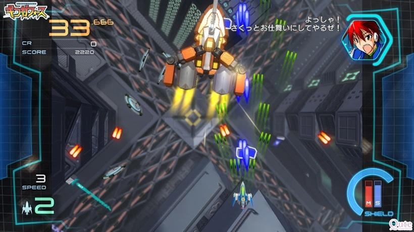 Ginga Force Screenshot 3