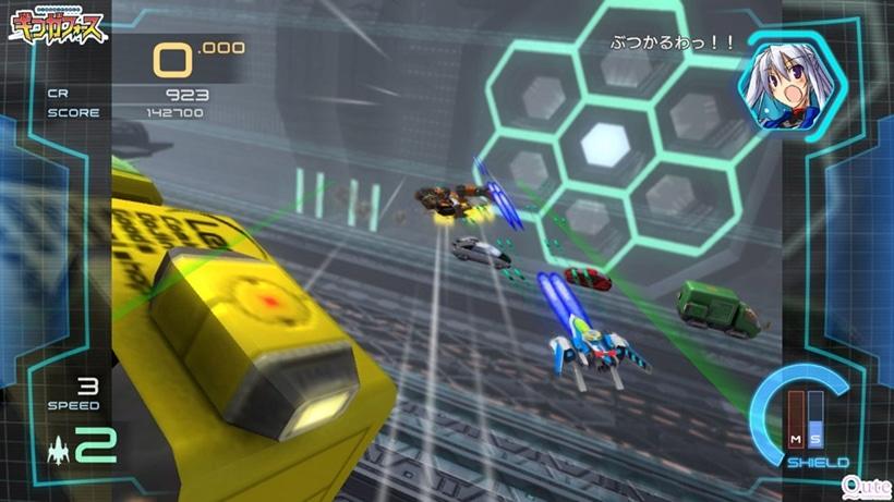 Ginga Force Screenshot 4