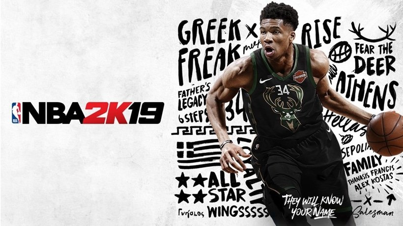 Giannis Cover