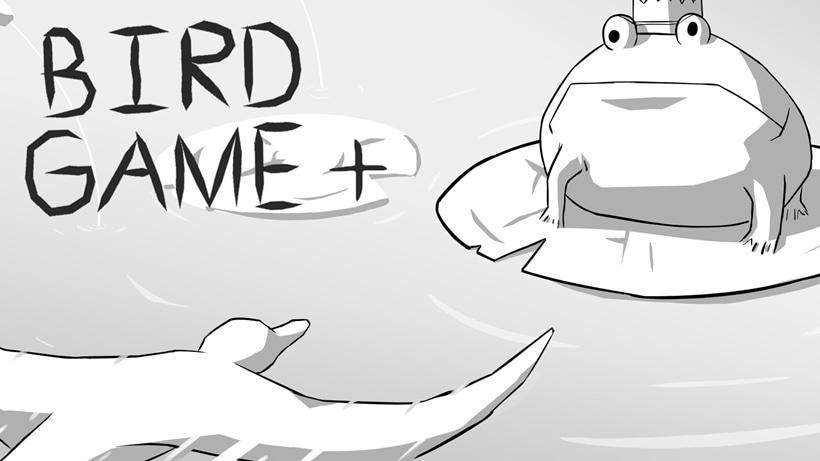 Bird Game + Achievements