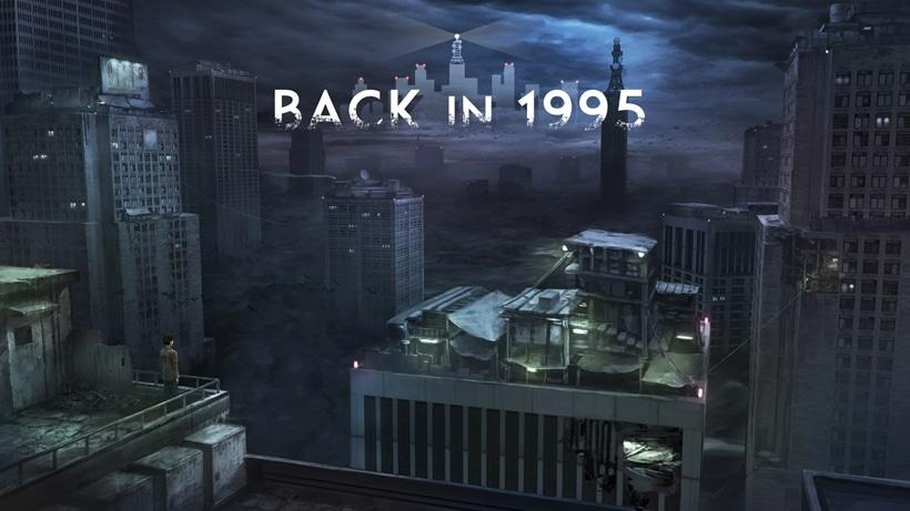 Back In 1995 Achievements