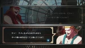 King of Fighters XIII Combo Trailer and DLC Plans