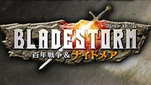 Bladestorm Remake Revealed