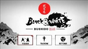 Black & White Bushido Achievement List Revealed