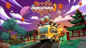 Chinese New Year Update Released for Overcooked! 2
