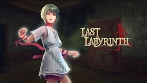 Last Labyrinth's Windows 10 achievement list just got updated in a weird way