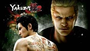 Yakuza Kiwami 2 available now in Xbox Game Pass — here's the achievement list