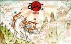 Okami HD Ready for Pre-Ordering In New Official Trailer