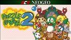 ACA NEOGEO PUZZLE BOBBLE 2 (Win 10) Achievement List Revealed