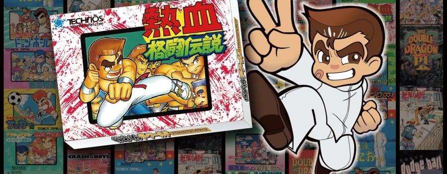 Nekketsu Fighting Legend
