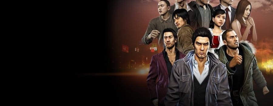 Yakuza 5 Remastered (Windows)