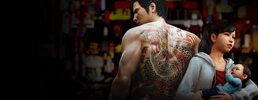 Yakuza 6: The Song of Life (Win 10)