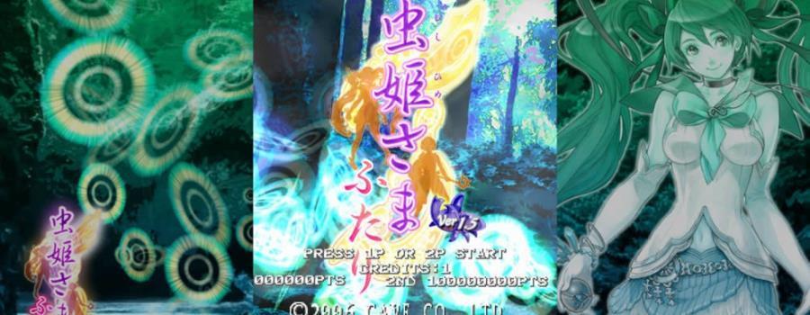 Mushihime-sama Futari Ver 1.5