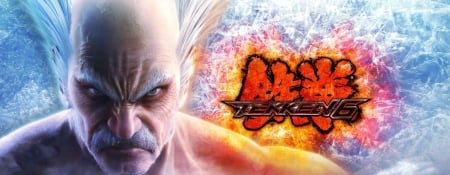 Gallery Completionist Achievement In Tekken 6