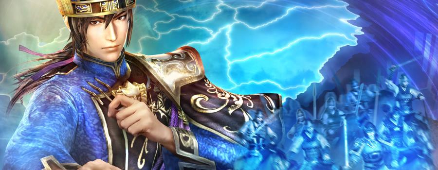 Dynasty Warriors 8 Empires (HK/TW)